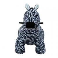 Wholesale coin operated zebra rides from china suppliers