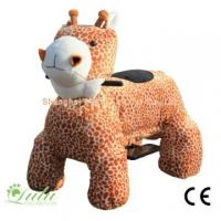 Wholesale Walking animal rides from china suppliers