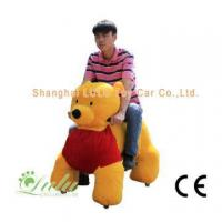 Wholesale yellow-bear walking animal car from china suppliers