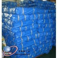 Wholesale Double blue laminated coated pe fabric from china suppliers