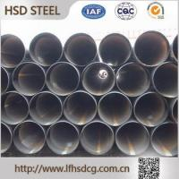 Wholesale Trustworthy china supplier Steel Pipes,hot dip galvanized rectangular/square tube from china suppliers