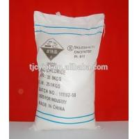 Wholesale High quality Cas#7646-85-7, Zinc Chloride, Zinc Chloride Anhydrous from china suppliers