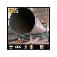 Wholesale 1000mm diameter steel pipe from china suppliers