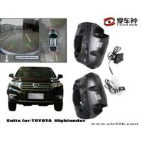 Wholesale Toyota Series English NAME: 2015 the newest around view monitor for TOYOTA Highlander from china suppliers