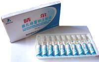 Wholesale Qing'er (Sodium Ozagrel for Injection) from china suppliers