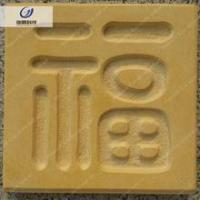 Chinoiserie waterproof carved sandstone wall panel