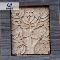 Chinoiserie interior or exterior plants carved stone wall art