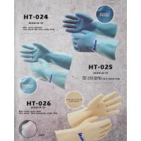 Wholesale latex glove HT-24/25/26 from china suppliers