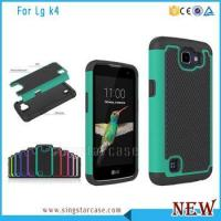 Wholesale PC+Silicone Rugged Durable Football Pattern Back Cover Case For LG K4 from china suppliers