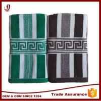 Wholesale Factory Supplies Cotton and Polyester AB Yarn Striped Bath Towels from china suppliers