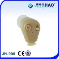 best wireless Analog Mini internal rechargeable hearing aid
