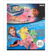 Household Products Animal blanket for kids