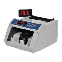 Wholesale Mult-currency counter & detector Product InfoH-6300 from china suppliers