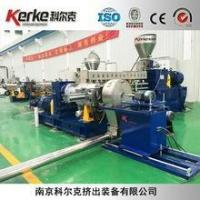 soft sheating PVC compounding extruder for cable granules