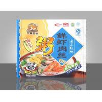 China food package Number:14 wholesale