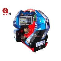 Wholesale 32-inch LCD Cannonball Run Driving Game Machine QHDGM-28 from china suppliers