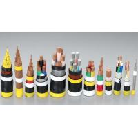 Wholesale VV, ZR-VV sheathed power cable from china suppliers