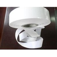 Wholesale Film Laminated Water Blocking Tape from china suppliers