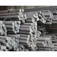 Wholesale steel grinding rods for rod mill from china suppliers