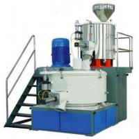 Wholesale HLZ type Mixer from china suppliers
