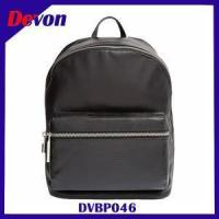 Wholesale Devon Embossed Leather Backpack from china suppliers