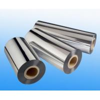 Wholesale Metallized Aluminum Foil from china suppliers