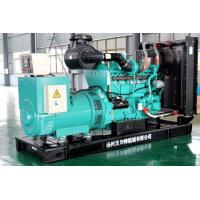 Wholesale CUMMINS Diesel Generator Sets from china suppliers