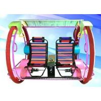 Wholesale Happy Car/ Star Rover Machine from china suppliers