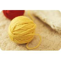 Wholesale Wool Yarns Product ID: 5001 from china suppliers