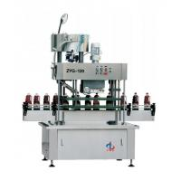 ZYG-120 Full-automatic inline lid-pressing machinehalf frame