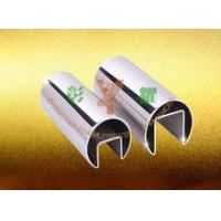 stainless steel slotted tubing