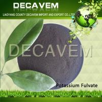 Wholesale Potassium Fulvate from china suppliers