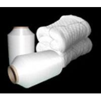 Wholesale Nylon66 Textured Twisted Yarn from china suppliers