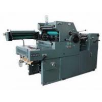 Wholesale HL47ⅡNP single color offset printer from china suppliers