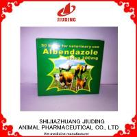 Albendazole tablets 300mg for veterinary