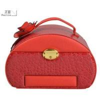 China Leather Case Jewelry Case THD-11 wholesale