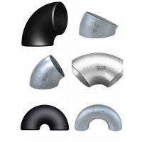 Wholesale Malleable Iron Pipe Fitting Pipe Elbow from china suppliers