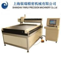 Wholesale SY-1311 CNC ultra-tin glass cutting machine from china suppliers