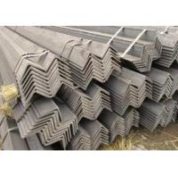 Wholesale Equal Type angle bar from china suppliers
