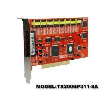 Wholesale Phone Recording Card Tansonic TX2006P311-8A from china suppliers