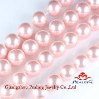 Wholesale (SPL-053)Real Picture 4mm To 16mm Pink Shell Pearl Gemstone To Make Jewelry from china suppliers