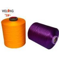 Wholesale Dope dyed DTY polyester texturized yarn 150/48 from china suppliers