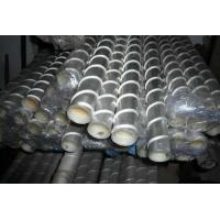 Wholesale Ink Stiring Bar from china suppliers
