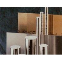 Wholesale Alloy 46 from china suppliers