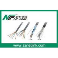 Wholesale NT-C001 RJ45 Solid Lan Cable from china suppliers