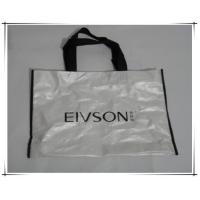 Wholesale Nonwoven bags White non woven bag with simple design from china suppliers
