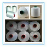 Wholesale 200D DTY microfiber yarn from china suppliers
