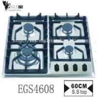 Wholesale 4 burner gas hob from china suppliers