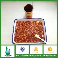 Wholesale Baked Beans In Tomato Sauce from china suppliers