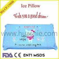 China Ice pad gel ice pillow wholesale
